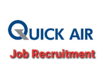 QuickAir Aviation Support Services Limited (QASS) Job Recruitment - Apply Now